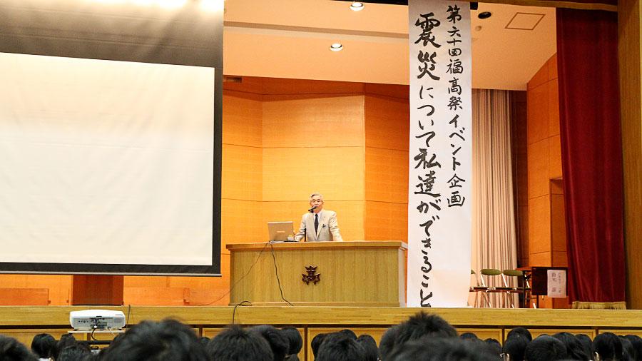 本校OBである大木整形・リハビリ医院の院長・大木實さんの被災地リポート
