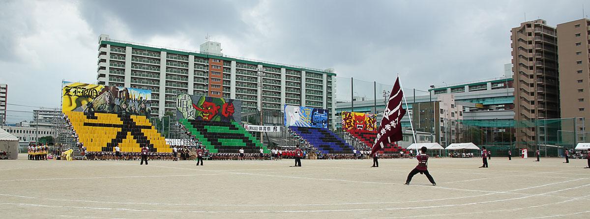 平成23年度・体育祭イメージ